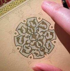 Islamic art/Maram al hidmi