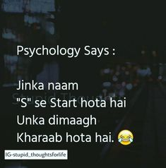It's true kyunki mere wale ka dimaag kharab he Sarcastic Quotes Witty, Bff Quotes Funny, Stupid Quotes, Girly Quotes, Best Quotes, Life Quotes, Qoutes, Funny School Jokes, Some Funny Jokes