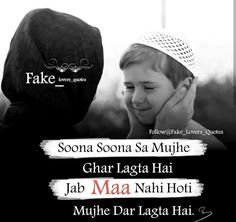 Lovers Quotes, Girl Quotes, Mother Son Photography, Attitude Quotes For Girls, Islamic Love Quotes, Hindi Quotes, Aesthetic Wallpapers, Writing, Board