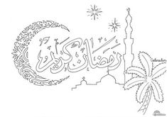 Very nice Ramadan/Eid coloring pages. Very nice Ramadan/Eid coloring pages. Eid Crafts, Ramadan Crafts, Free Coloring Pages, Coloring Books, Ramadan Karim, Decoraciones Ramadan, Kalender Design, Islam Ramadan, Ramadan Activities