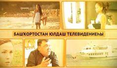 ПТИЦА СЧАСТЬЯ 2 серия http://tatbash.ru/bashkirskie/filmy/5131-ptitsa-schastya-2-seriya