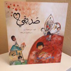 صديقي – حكايتي حكيتها Paper Shopping Bag, Books, Kids, Decor, Livros, Children, Decoration, Boys, Decorating