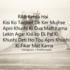 Knows Islam akhlaakh Islam akhlaak Muslim Love Quotes, Beautiful Islamic Quotes, True Love Quotes, Religious Quotes, Amazing Quotes, Imam Ali Quotes, Allah Quotes, Quran Quotes, Urdu Quotes Islamic