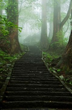 Mount Haguro, yamagata, japan