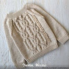 Crochet Kids Sweater Pattern Yarns New Ideas Crochet Kids Scarf, Crochet Beanie Pattern, Crochet Jacket, Crochet Cardigan, Crochet For Kids, Crochet Baby, Crochet Patterns, Hat Patterns, Knitting Patterns