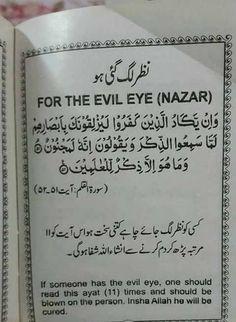 Dua for Evil Eye - (Nazar ki dua) Duaa Islam, Islam Hadith, Allah Islam, Islam Quran, Alhamdulillah, Quran Pak, Islamic Phrases, Islamic Messages, Islamic Qoutes