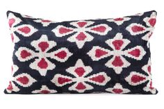 <p>Made from Ikat textiles that are loomed from hand-dyed silk in Uzbekistan, along Marco Polo's renowned Silk Road, each pillow has been hand-sewn in Istanbul, Turkey. The goose down fill ensures extra luxury. Solid linen backing and zipper.</p><p>- 100% silk<br />- Made in Turkey.<br />- Goose down pillow insert.<br />- Professional dry clean only.<br />- Variation in color and texture may occur in this handmade product.</p>