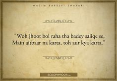 15 Shayaris By Wasim Barelvi That Beautifully Express The Pain Of Love & Heartbreak Shyari Quotes, Sad Love Quotes, Love Quotes For Him, Poetry Quotes, True Quotes, Qoutes, Hatred Quotes, Alive Quotes, Girly Quotes