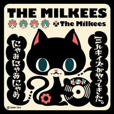 Sweet Japanese Cover Art for an album.