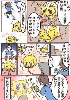 Pokemon Comics, Pokemon Oc, Anime, Cartoon, Manga, Cute, Twitter, Pokemon Moon And Sun, Manga Anime