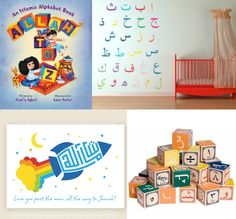 Jannah's List Top Picks for Islamic Baby Shower Gifts
