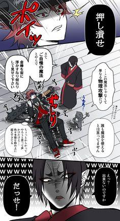 Reborn Katekyo Hitman, Hitman Reborn, Cartoon Crossovers, Disney Villains, Wonderland, Geek Stuff, Kawaii, Manga, Anime