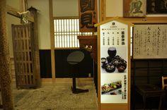 일본정식을 먹는 國見...20130608