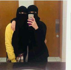 Arab Girls Hijab, Muslim Girls, Muslim Women, Hijab Niqab, Mode Hijab, Hijabi Girl, Girl Hijab, Hijab Evening Dress, Hijab Dpz