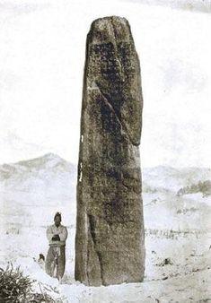 고구려(Goguryeo,BC200~AD680), 광개토대왕릉비(Gwanggetodaewang Bi, Gwangaeto emperor monument,AD 4c) in manchuria.