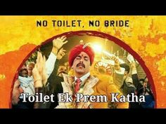 Toilet Ek Prem Katha Movie | New Poster Released | Bollywood Upcoming Movies News | Bollywood News - (More info on: http://LIFEWAYSVILLAGE.COM/movie/toilet-ek-prem-katha-movie-new-poster-released-bollywood-upcoming-movies-news-bollywood-news/)
