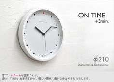 Be on time with this clock #gadget