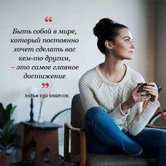РАЛЬФ УДО ЭМЕРСОН