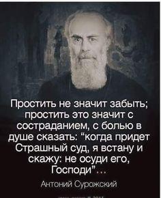 Доброе слово •Православие• | VK