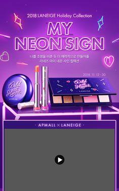 APmall – 아모레퍼시픽 쇼핑몰 Web Design, Site Design, Ad Layout, Layout Design, Digital Banner, Korea Design, Promotional Design, Japanese Graphic Design, Event Page