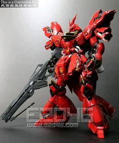 Sazabi Sleeves Version conversion parts kit (Parts Set ,
