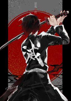 Read Tomioka Giyuu from the story ❥K̟i̟m̟e̟t̟s̟u̟ N̟o̟ Y̟a̟i̟b̟a ̟✎doujinshi. Demon Slayer, Slayer Anime, Me Me Me Anime, Anime Guys, Manga Art, Manga Anime, Demon Hunter, Wow Art, Anime Artwork