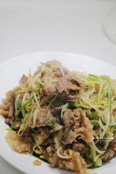 Vegetable Seasoning, Korean Food, Japchae, Lchf, Pork, Food And Drink, Cooking Recipes, Meat, Vegetables