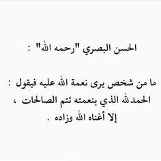 DesertRose,;,AlHamdulillah Ala'dheem,;,