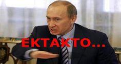 Ο Πούτιν Τελειώνει Την Γερμανία – Το Πε Και Το Κάνε – Ζητάει Τις Πολεμικές Αποζημιώσεις Του Β Παγκοσμίου Που Ανέρχονται Στα 4 Τρις Περαστικά Στην Μέρκελ