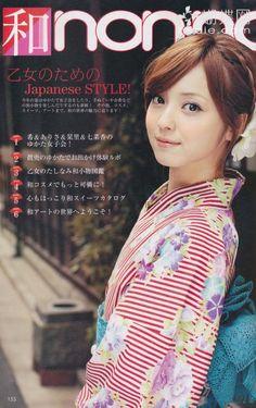 Stripe ♥