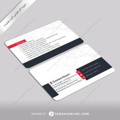ثبت سفارش طراحی کارت ویزیت از طریق سایت طراحی آنلاین امکان پذیر است..طراحی کارت ویزیت سعید نصیری #خدمات_آنلاین #خلاقیت #طراحی_گرافیک #طراحی_آنلاین #دورکاری #گرافیک #گرافیست #طراحی_کارت_ویزیت #طراحی_لوگو #لوگو #زیبایی_بصری #طراحی_سربرگ #advertising #advertising_agency #tarahionline #teamwork Co Founder, Business Cards, Cards Against Humanity, Technology, Lipsense Business Cards, Tech, Tecnologia, Name Cards, Visit Cards