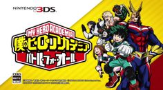 Boku no Hero Academia Battle for All 3DS Game Ships on May 19       This year's 14th issue of Shueisha's Weekly Shonen Jump magazine is revealing on Monday that the Boku no Hero Academia Battle for All (My Hero A... Check more at http://animelover.pw/boku-no-hero-academia-battle-for-all-3ds-game-ships-on-may-19/