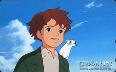 Romeo no Aoi Sora ロミオの青い空 1995