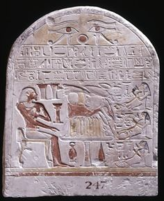 4fadcd8ca64 Round-topped limestone stela of Senusretseneb divided into three registers   1 - Two wedjat-eyes. 2 - Three rows of Hieroglyphic text.