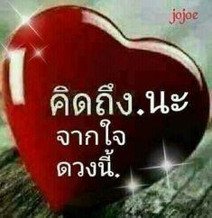 Coca Cola, Heart, Coke, Cola, Hearts