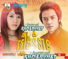 Phleng Record VCD Vol 15  | រឿងនិទាន  |  Roung Ni Thean | Viraksith Full...