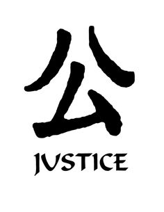justice | Home :: All Decals :: Kanji Symbols :: Justice Kanji Symbol Vinyl ...