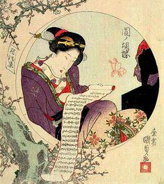 Utagawa Kunisada - Woman Reading (Sono's 'Song Butterflies Amidst Flowers'), c…