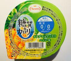 たらみ:ナタデココどっさりパイン味【糖質0g/カロリー0kcal】 | コンビニ de 糖質制限ダイエット