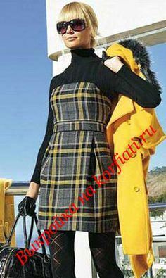 Ideas Sewing Patterns For Women Skirt For Girls For 2019 Clothing Patterns, Dress Patterns, Pattern Dress, Sewing Patterns, Girl Fashion, Fashion Looks, Womens Fashion, Simple Outfits, Cool Outfits