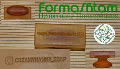 FORMASHTAM (@formashtam) • Фото и видео в Instagram Soap, Bar Soap, Soaps