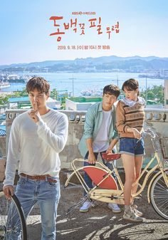 When the Camellia Blooms (동백꽃 필 무렵) - Drama - Picture Gallery @ HanCinema :: The Korean Movie and Drama Database All Korean Drama, Korean Drama Movies, Korean Actors, Drama Tv Series, Drama Film, Kdrama, Drama Korea, Stages Of Love, Kang Haneul