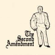 It's only funny to the Americans that actually know the Amendments...all 1% of us.