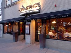 one of my dreams - to go back to brookline to visit my friend, and visit zaftigs - their banana stuffed french toast is AMAZING!!!