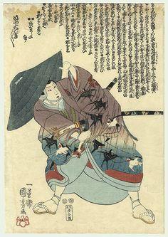 Original Kuniyoshi (1797 - 1861) Japanese Woodblock Print Samurai with Bird Kimono