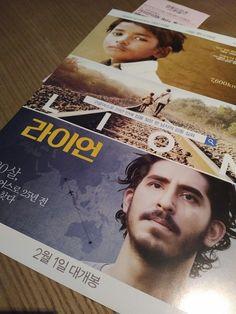 Lion CGV 20170206