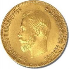 1911 Russia 10 Rubles Gold Coin, information and pictures Gold And Silver Prices, Gold And Silver Coins, Silver Bars, Bullion Coins, Gold Bullion, Numismatic Coins, Gold Money, Antique Coins, Gold Tips