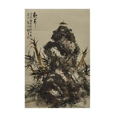 (12AA) A Chinese Painting (Li Xiongcai Mark) n\A Chinese Painting (Li Xiongcai Mark) 770X610mm / MAD on Collections - Browse and find over 10,000 categories of collectables from around the world - antiques, stamps, coins, memorabilia, art, bottles, jewellery, furniture, medals, toys and more at madoncollections.com. Free to view - Free to Register - Visit today. #DecorativeArts #Asian #MADonCollections #MADonC