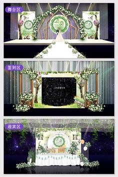 Mori green jungle romantic wedding renderings#pikbest#decors-models Jungle Flowers, Wedding Stage Design, Wedding Decorations, Table Decorations, Baby Cartoon, Green Flowers, Baby Birthday, Sign Design, Wedding Blog