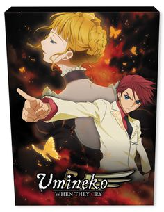 Umineko When They Cry Part 1 Premium Edition Blu-ray